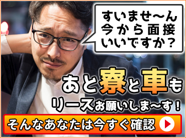 【週払いOK】もくもく操作・加工作業!