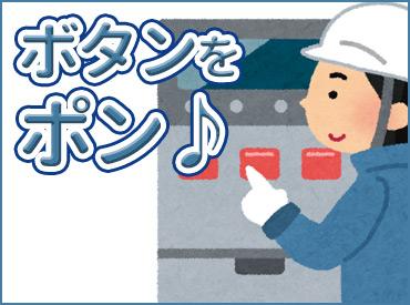 超かんたん!ボタンを押すだけ⇒1400円