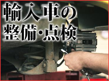 輸入車の整備・メカニック