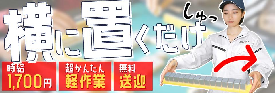 【麻雀】つばめ返し⇒時給1,700円★代打ちの経験が活かせる?★