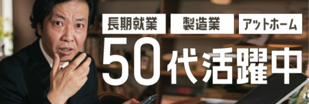 工場内部品加工 エリア:愛知県豊橋市西幸町