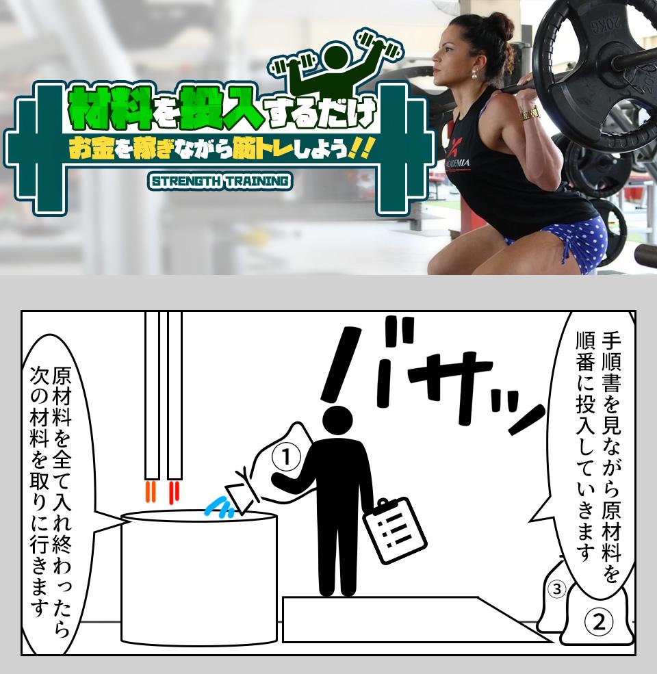 原材料の投入 愛知県豊川市の派遣社員求人