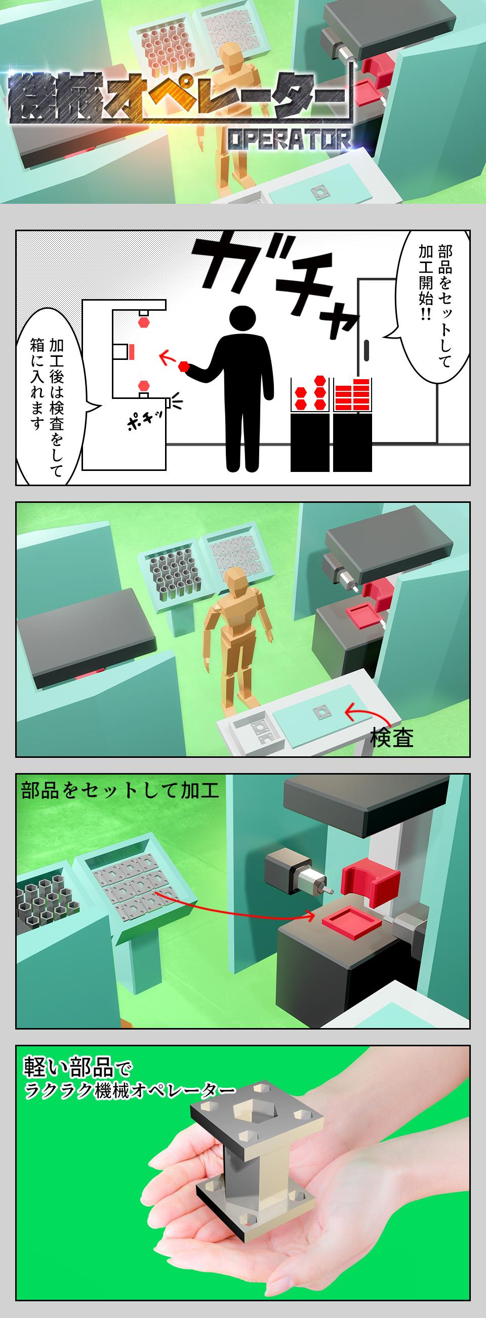 自動車部品の加工機械オペレーター 愛知県みよし市の派遣社員求人