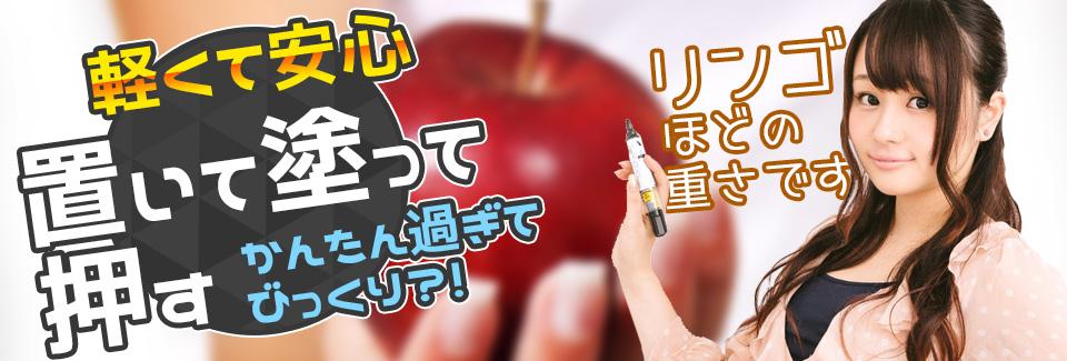 機械オペレーター・軽作業 愛知県豊田市の派遣社員求人