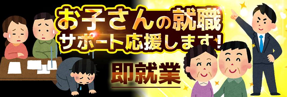 軽作業・機械オペレーター・検査・組付け・梱包 愛知県豊橋市の紹介予定派遣求人