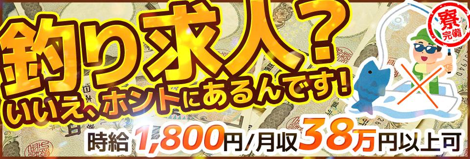 時給1800円部品組付け 愛知県豊橋市の派遣社員求人